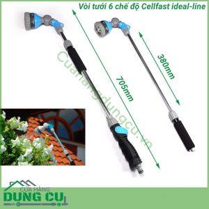 Vòi tưới cần nối dài 6 chế độ cellfastVòi tưới cần nối dài 6 chế độ cellfast